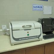 Dongguan HYX Industrial Co. Ltd - EDX 1800b EDXRF Spectrometer