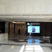 Kang Yang Hardware Enterprises Co. Ltd - Office reception