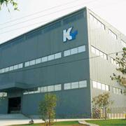 Kang Yang Hardware Enterprises Co. Ltd - Part of our production facilities