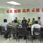 Eyesun Technology Co. Ltd - Meeting with the Management