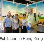 Surway Technology Co. Ltd - China Sourcing Fair (Hong Kong)