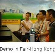 Surway Technology Co. Ltd - Hong Kong Fair demo