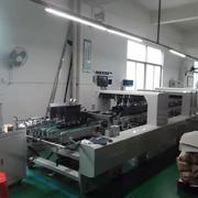 Champ Honest Ltd - Automatic box folding and gluing machine