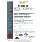 Zhengzhou Kaixue Cold Chain Co.,Ltd. - Our ISO 9001 certificate for quality control system
