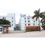 Guangzhou Dtech Electronics Technology Co. Ltd - factory