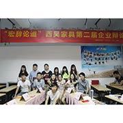 Guangzhou Johoo furniture Co., Ltd-During debate competition