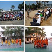 Shenzhen DZH Industrial Co. Ltd - Staff travel and playing