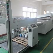 Champ Honest Ltd - UV coating machine