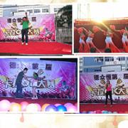 Shenzhen DZH Industrial Co. Ltd - Singing activities