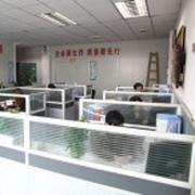 Shenzhen Hygea LED Lighting Photoelectric Technology Co. Ltd - Our office
