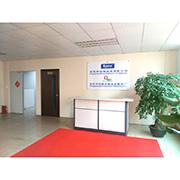 Dongguan Qiwei Metal And Mold Factory - Company Reception Area