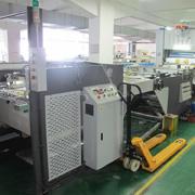 Champ Honest Ltd - PP laminating machine