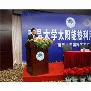 Zhejiang Sidite New Energy Co. Ltd - The General Manager of Zhejiang Sidite New Energy Co. Ltd.
