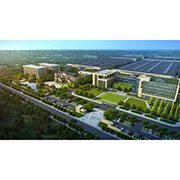 Zhejiang Zhongneng Industry Group Co. Ltd - Bird's-eye view of the new factory
