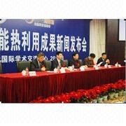 Zhejiang Sidite New Energy Co. Ltd - The Anniversary Festival for Zhejiang Sidite Solar Energy
