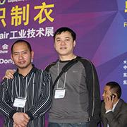 Dongguan Yihong Webbing Co.,Ltd. - Our Staff