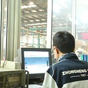 Zhejiang Zhongneng Industry Group Co. Ltd - Stretch testing machine