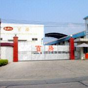 Buyrite (Nanhai) Plastic Manufacturing Limited - Well-equipped factory in mainland China