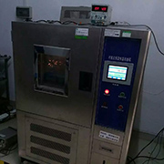 Zhongshan Kingrong Electronics Co. Ltd - Our Constant Temperature and Humidity Test Chamber