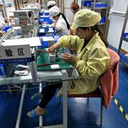 Zhongshan Jinrun Electronic Co. Ltd - QC Directors Control Quality in Production Line
