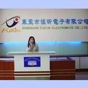 Dongguan Fuxin Electronics Co Ltd - Reception desk
