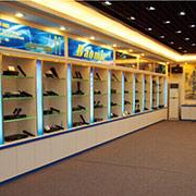 Sange Electronics Co. Ltd - Exhibition Room