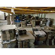 Sange Electronics Co. Ltd - Material Storage Area