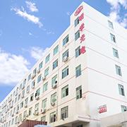 Shenzhen Gehl Lamps Co. Ltd - Our Factory Building