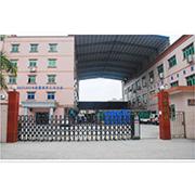 Dongguan Chuand Electronics Technology Co.,Ltd-Our Company Entrance Gate