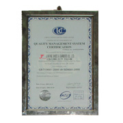 Quanzhou Creational Accessories Co. Limited - Our ISO 9001:2008 cartificate