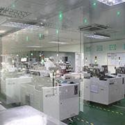 Shenzhen Gehl Lamps Co. Ltd - R&D Room