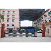 Dongguan Chuand Electronics Technology Co.,Ltd - Our Office Building Located in Dongguan City