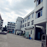 HaoDa Silicone Products Co.Ltd - Outside Our Factory