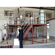 Cangzhou Yatai Commercial & Trade Co . Ltd - Our Advanced Machines