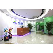 Shenzhen KingWear Intelligent Technology Co.,Ltd.-Our Lobby