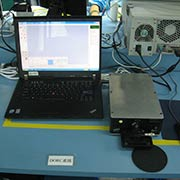 Ark Communication Co. Ltd - Our 3D testing machinery