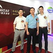 Shenzhen KingWear Intelligent Technology Co.,Ltd.-The Leaders of Kingwear
