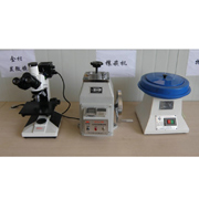 Jyun Magnetism Group Limited - Research and Development equipement
