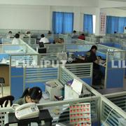 Zhangzhou Lilliput Electronic Technology Co. Ltd - Office