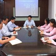 Hsin Chang Hardware Industrial Corp. - Our staff in meeting