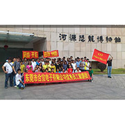 Dongguan Heyi Electronics Co. Ltd - Our Reliable Personnel