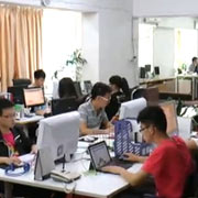 Shenzhen Lsleds technology Co. Ltd - Our office