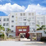Lilliput Optoelectronics Technology Co. Ltd (Hong Kong) - Facade of our factory