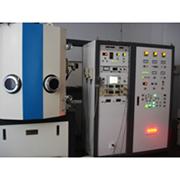 Changchun BRD Optical Co., Ltd. - Our Coating Machine