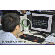 Shenzhen Yalu Industry Co. Ltd - Developing new design