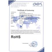 Hebei IKIA Industry & Trade Co. Ltd - RoHS
