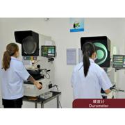 Shenzhen Yalu Industry Co. Ltd - QC team hard at work