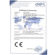 Hebei IKIA Industry & Trade Co. Ltd - CE certificate