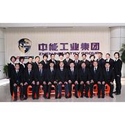 Zhejiang Zhongneng Industry Group Co. Ltd - Enterprise management level
