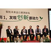 Shanghai Kingstronic Co. Ltd - During the Ceremony